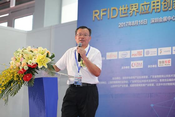 彭建賓:Voyantic提供RFID標簽生產質量管理最新技術