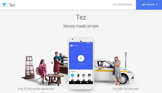移动钱包+支付服务!谷歌Tez进军印度