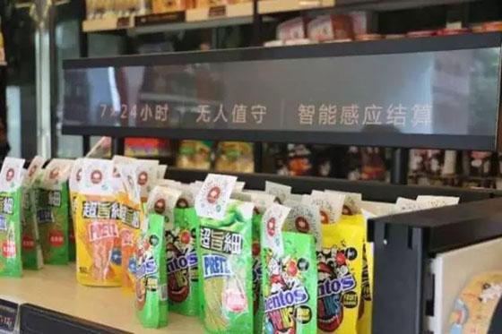 未来的商店都会成为无人商店吗?