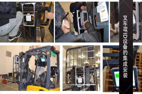 RFID应用于冷链仓储管理集成测试