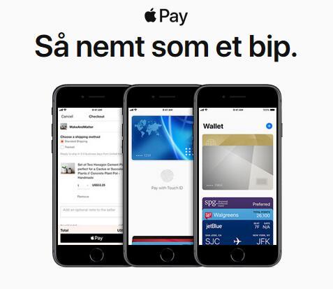 Apple Pay正式登陆丹麦、芬兰、瑞典、阿联酋