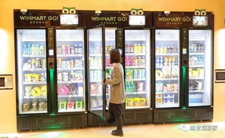 """温带超级便利入局无人零售市场""""抢点""""无人智能货柜"""