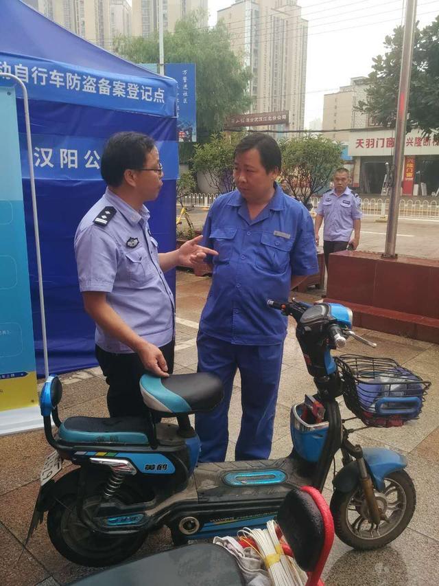 武汉电动车免费装防盗芯片 2500余车主率先受益