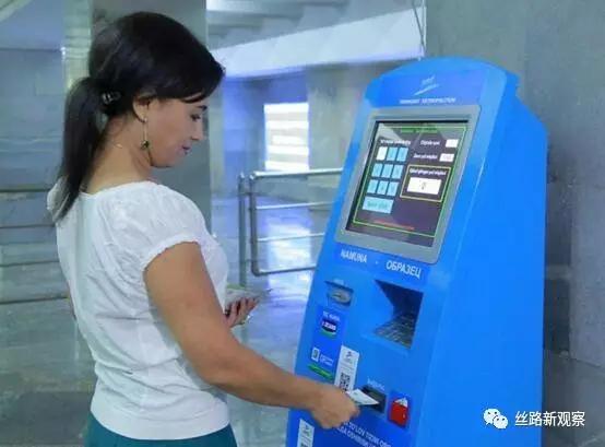 乌兹别克斯坦塔什干公交系统将普及手机NFC支付