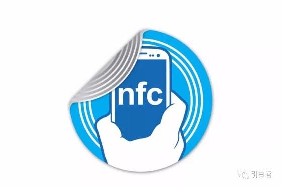 帶你看看NFC智慧鎖都有哪些常見應用場景