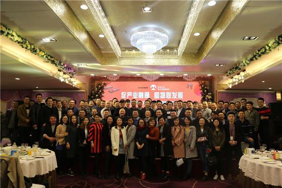 中国手持机(PDA)行业同仁齐聚鹏城,共谋2018大发展