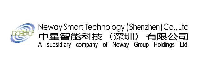 中星智能科技(深圳)有限公司