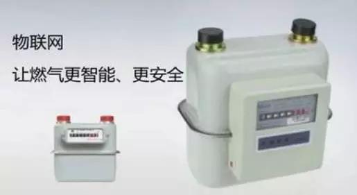 """浙江丽水缙云瓶装燃气借力""""物联网RFID技术"""", 助推燃气气瓶安全管理!"""