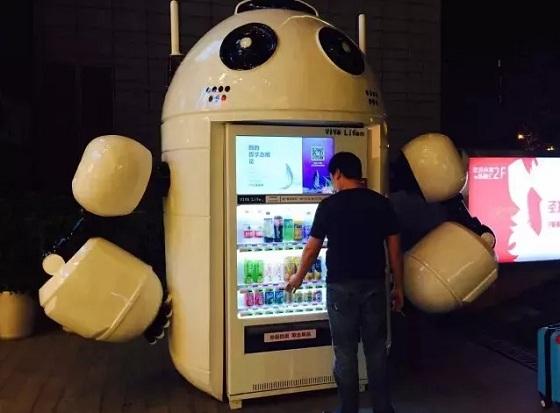"""自动售货机将坐稳""""无人零售""""头把交椅"""