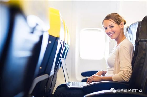 下一個時代,三大變革將重塑我們的航空體驗