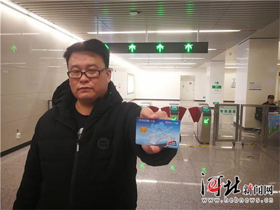 京津冀一卡通:一张小卡片见证交通一体化
