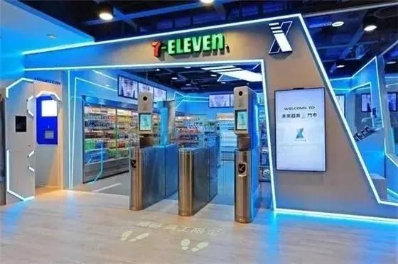 为什么新商业无人零售店大多采用RFID技术?