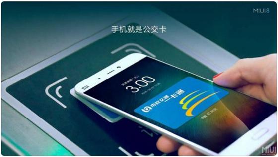 二维码取代 NFC 刷地铁,是技术的倒退吗?
