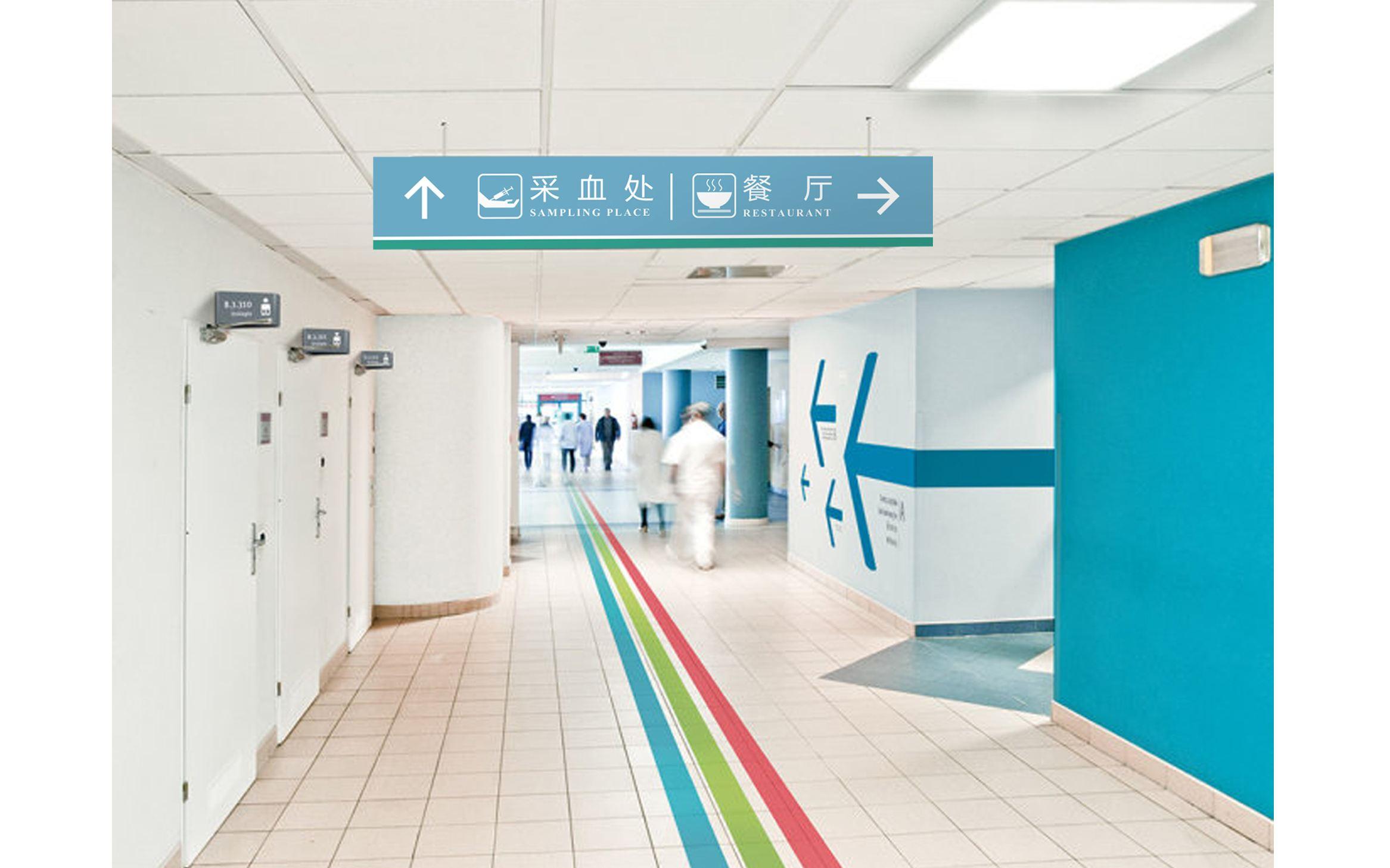 识凌RFID医院智能护理系统