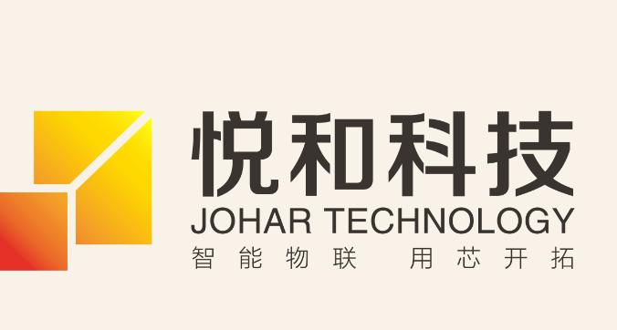 浙江悦和科技有限公司