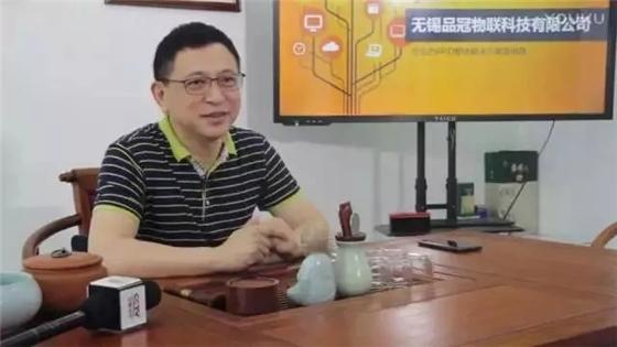 """品冠物联蒋宗清:不寻常的创业""""芯""""路"""