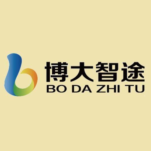 重庆博大智途科技有限公司