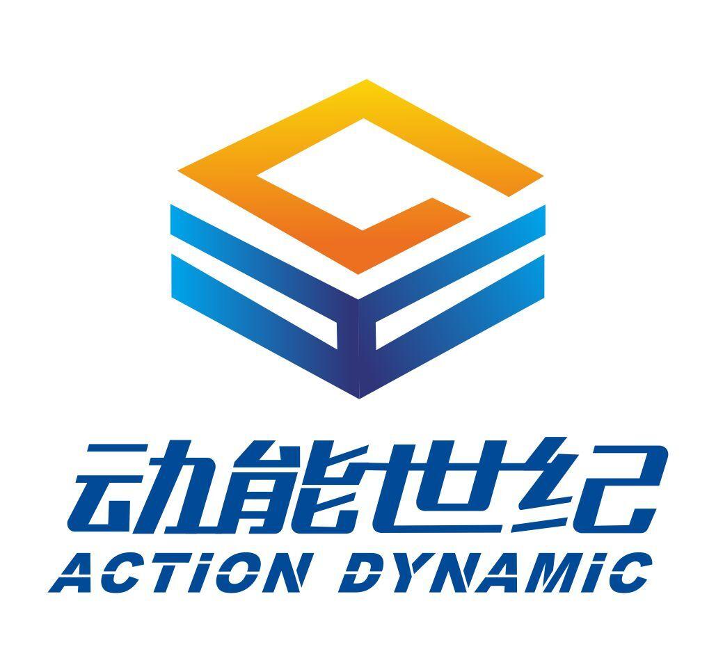 深圳市动能世纪科技有限公司