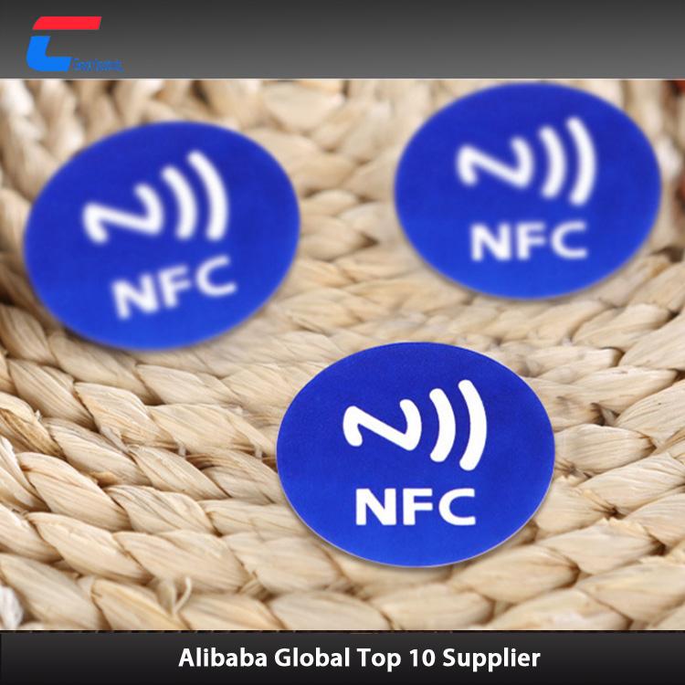 NFC抗金属易碎防伪标签