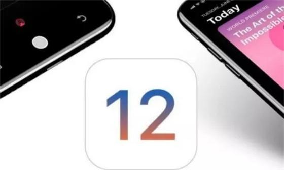 ios12系统将加入NFC,扩展更多功能