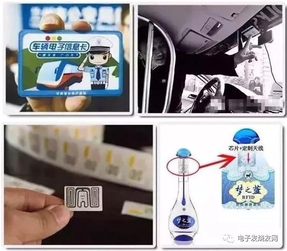 超高頻RFID電子標籤應該怎麼玩?6個方面講解,16種典型應用...