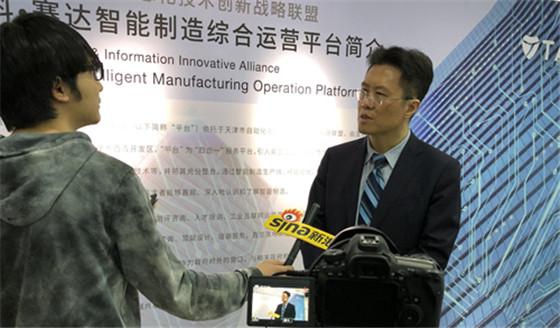 宜科•赛达智能制造综合运营平台被各大媒体争相报道