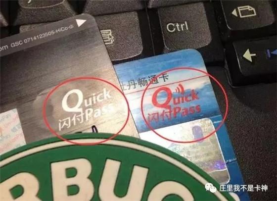 """中国银联""""闪付""""标识迎第三次巨变,启用EMVCo非接指示符"""