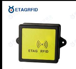134.2KHz AGV RFID读写器