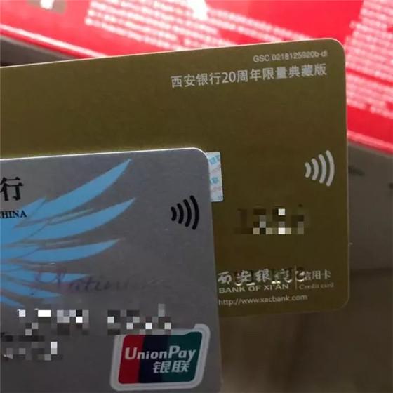 """中国银联""""闪付""""标识迎来了第三次巨变"""