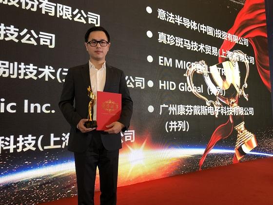 HID Global荣膺 RFID行业最有影响力国际品牌奖