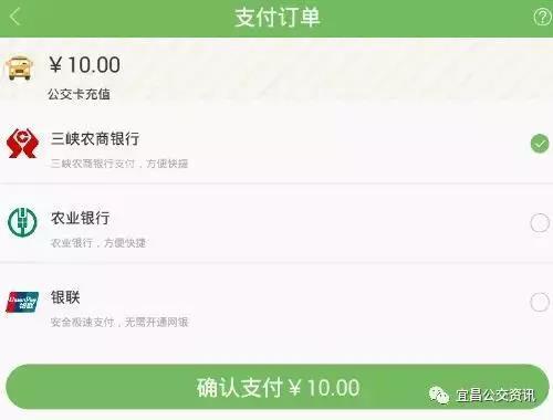"""宜昌公交刷卡机变身NFC""""补登机"""",方便极了!"""