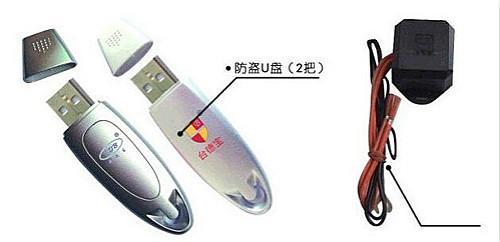 RFID模块还能实现汽车的自动防盗