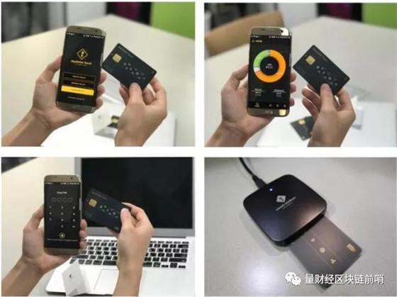 韩国Keypair公司推出信用卡形状的NFC硬件钱包
