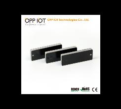 RFID集装箱管理应用标签