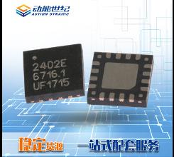 2.4G无线收发功率放大芯片