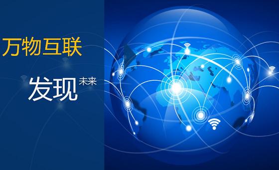 迪訊飛將攜云SIM解決方案精彩亮相IOTE2018物聯網夏季展
