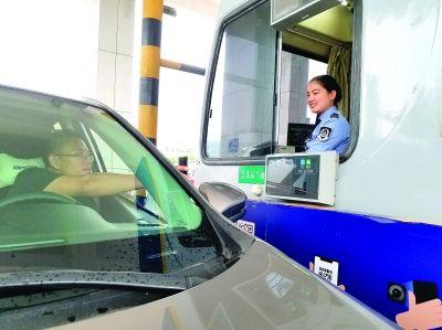 桂林高速开启移动支付时代