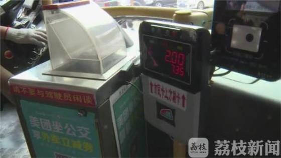 徐州地区首批NFC交通卡将上线