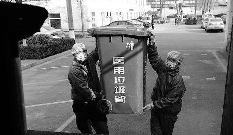 宏发彩票对医疗垃圾追踪管理