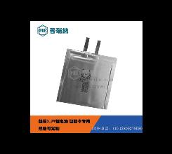 超溥电池卡专用电池