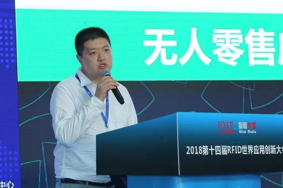 中科国技探讨无人零售应用测试
