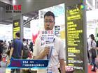 腾势信息罗杰诚-IOTE2018深圳物联网展现场采访