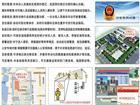 中山贝尔物联有源RFID访客定位管理系统