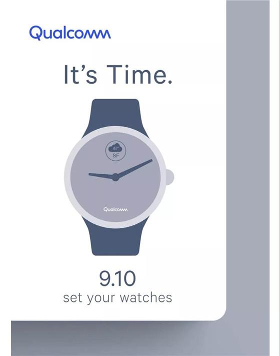 高通将会发布新款Wear芯片 支持NFC功能