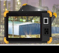 三防工业平板超高频PDA