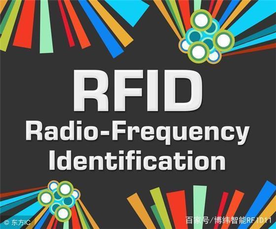 浅析RFID技术应用于服装零售业的库存管理