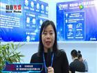 IOTE2018深圳物联网展 厦门骐俊-杨帆接受采访