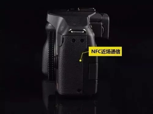 三分钟看懂NFC