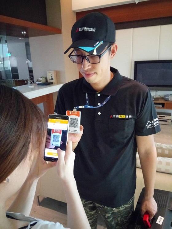 台湾电器业抢进移动支付 首推售后维修二维码付款
