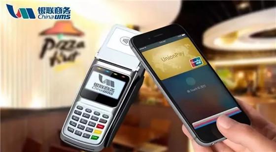 NFC技术或可成物流行业新应用